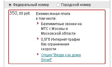 smart_mini