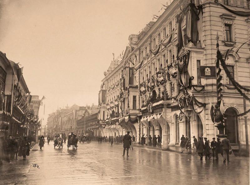 Тверская улица 1896 год