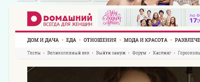 Domashnij_2