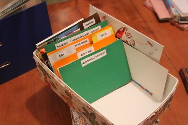 Как сделать картотеку в библиотеке