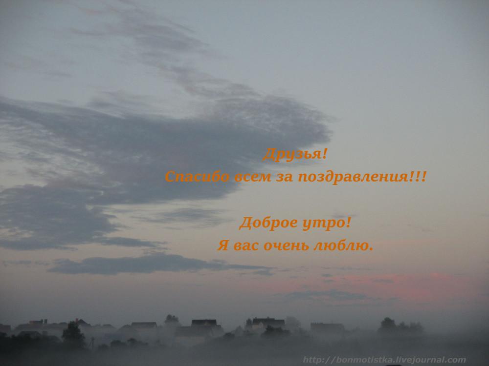 IMG_9069-1