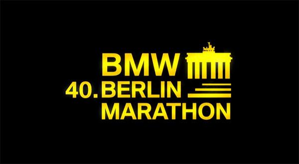 Лого марафона