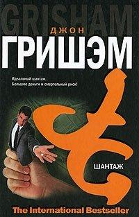 SHantazh_3633