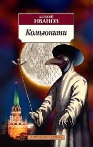 Komyuniti_2813