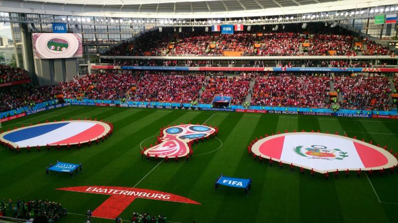 Матч Франция - Перу в Екатеринбурге.