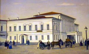 дворец книги