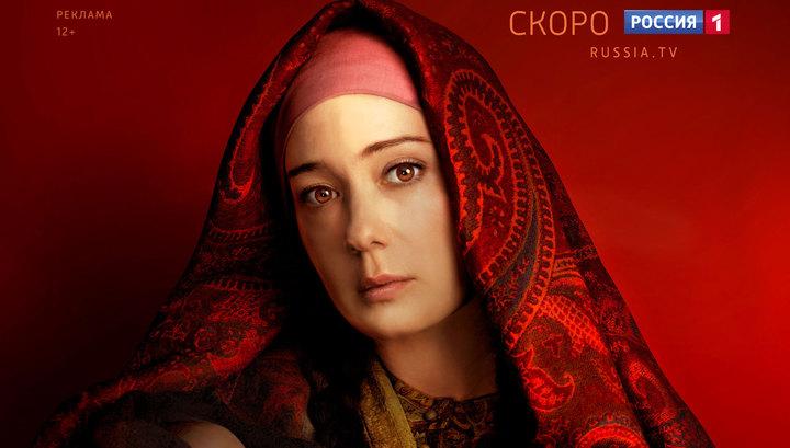 Будущая экранизация романа с Чулпан Хаматовой. Очень надеюсь на замечательный сериал.