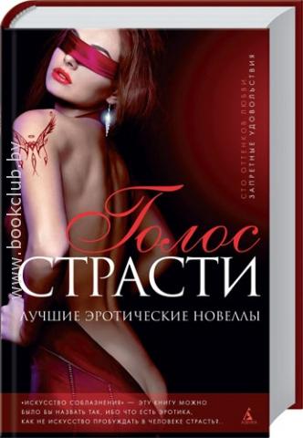 Рассказы с эротической тематикой о мадам фото 708-379