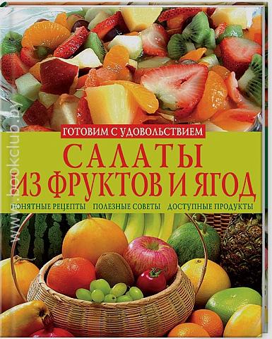 Рецепты простых диет из доступных продуктов