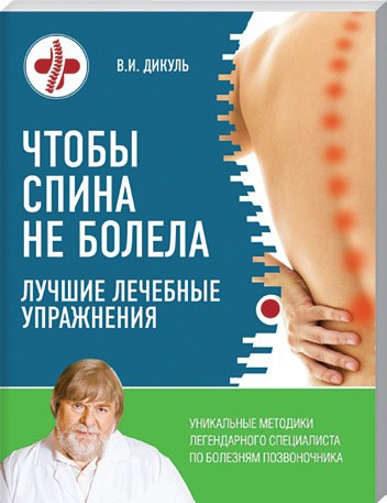 Для лечения некоторой болезни применяются 5