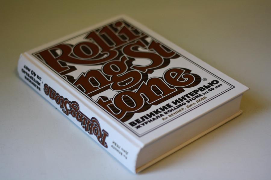 be7758bc2b39 весь этот рок-н-ролл. Великие интервью журнала Rolling Stone за 40 лет ...