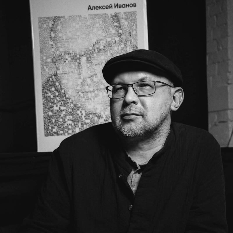 Алексей Иванов: «Если писатель обслуживает чьи-то политические интересы — это позорно»