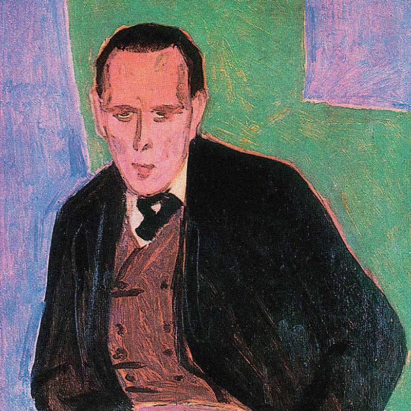Портрет Даниила Хармса, художник В. Гринберг, 1941