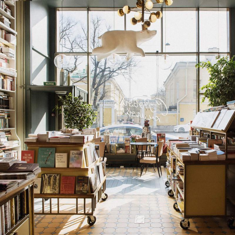 Петербургский книжный магазин «Подписные издания» / podpisnie.ru