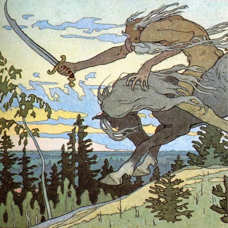 «Кощей бессмертный», художник Иван Билибин, 1901. Источник: wikimedia.org