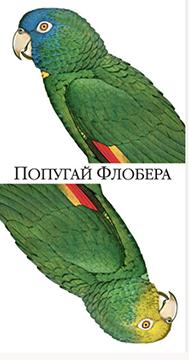 Самый русский британец. 11 шедевров