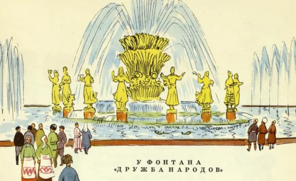 Советская почтовая открытка. Источник: regnum.ru/news/cultura/2677575.html
