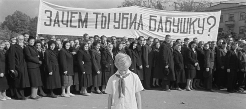 Каникулы у Кости Иночкина не задались. Кадр из фильма «Добро пожаловать, или Посторонним вход воспрещен» (1964).