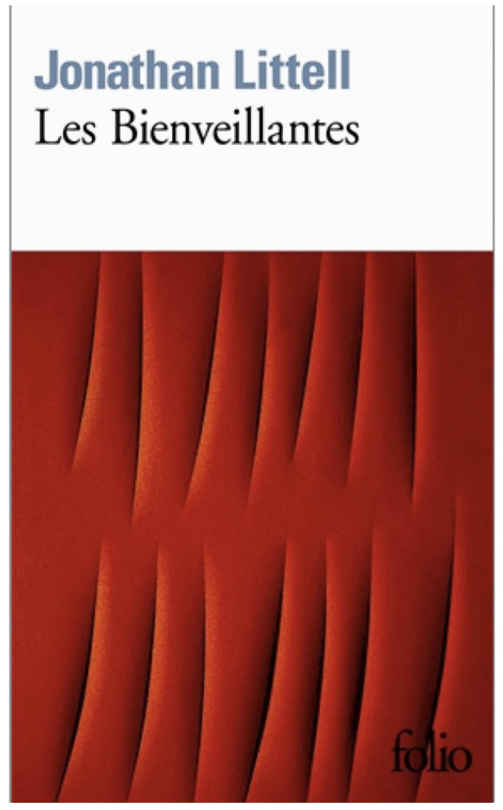 Оригинальная обложка романа