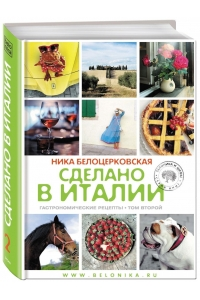 aITD000000000263345-catalog_detail