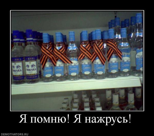 1312544184_931932_ya-pomnyu-ya-nazhrus