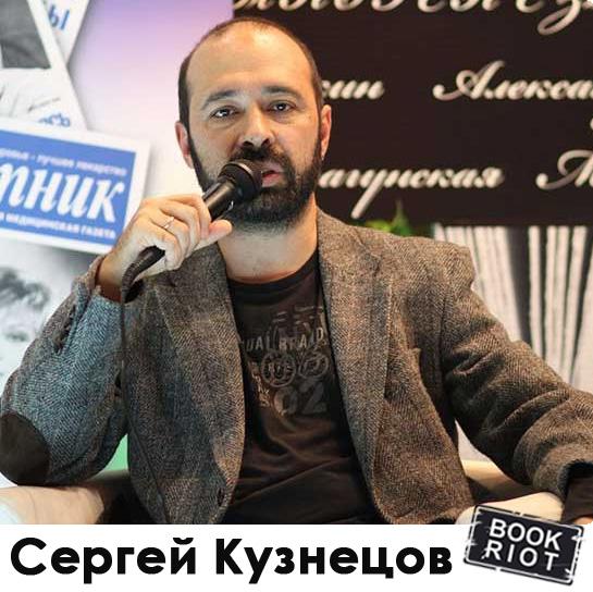 Кузнецов_3 вопроса
