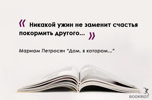 7. Мариам Петросян