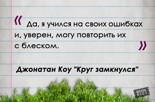 Bookriot.ru