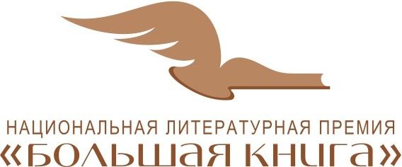 logo_Big_Book