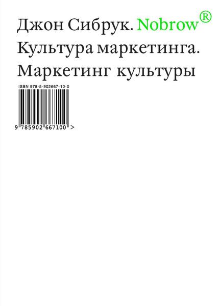 book_spec_pic_3266_iconbb