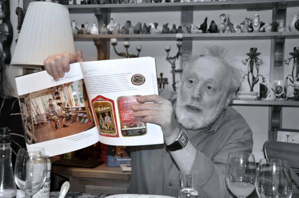 норштейн с арт-баром