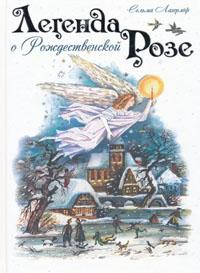 17-84107-BookImage
