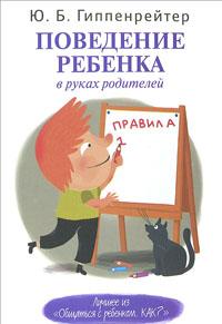 17-85486-BookImage
