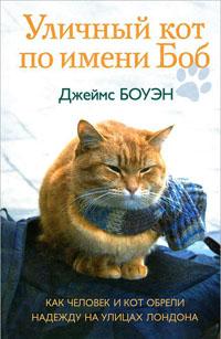 17-85908-BookImage