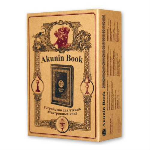 akunin-book05-500x500