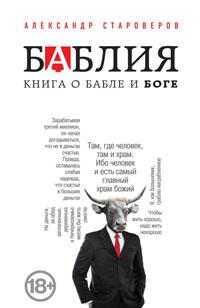 17-85990-BookImage
