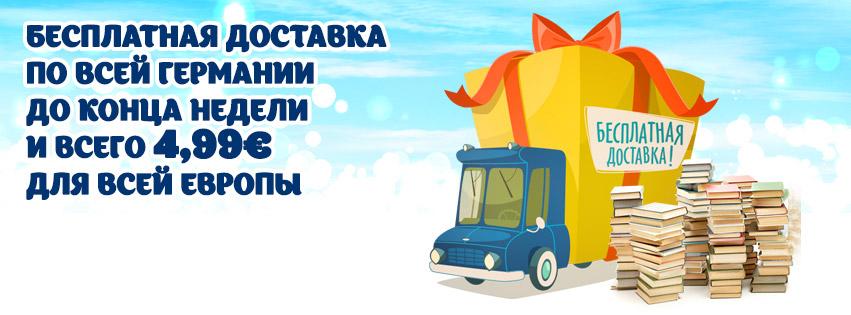 FB_Free