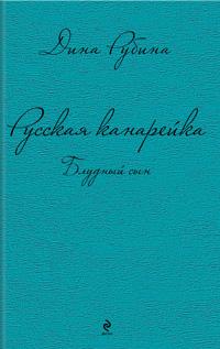 17-88453-BookImage