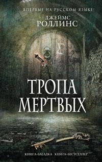 17-88460-BookImage