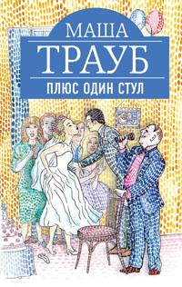 17-88673-BookImage