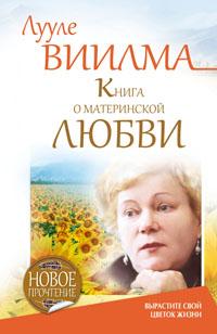 17-88753-BookImage