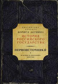17-88827-BookImage