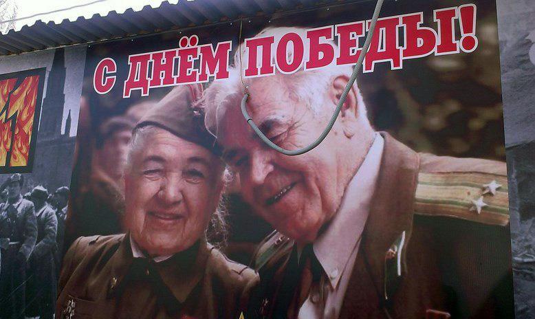 Приурочені до 9 травня акції в Києві минули мирно. Складено три адмінпротоколи, затриманих немає, - поліція - Цензор.НЕТ 4969