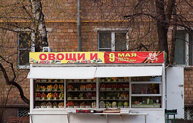 """Об """"идиотизмах"""" Дня Победы"""