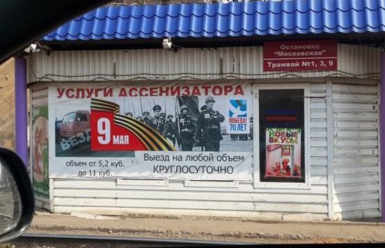 9 травня можливі провокації, але сподіваюся, що все мине добре, - глава СБУ Грицак - Цензор.НЕТ 7274