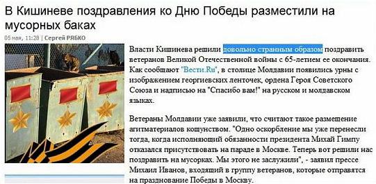 Президент Турции не поедет на парад в Москве 9 мая - Цензор.НЕТ 3212