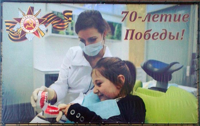 Президент Турции не поедет на парад в Москве 9 мая - Цензор.НЕТ 2935