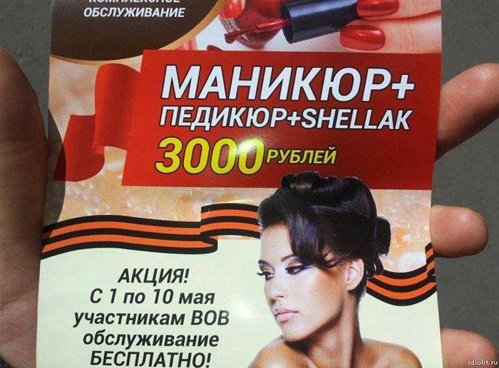 http://ic.pics.livejournal.com/bootsector/18067609/39486/39486_original.jpg