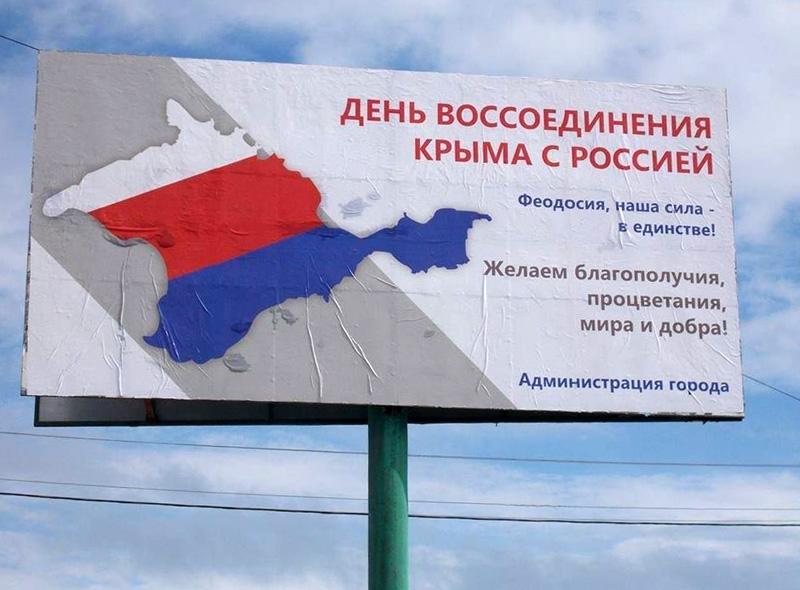 Кремлевские марионетки запретили праздновать День Независимости Украины в оккупированном Симферополе - Цензор.НЕТ 5854