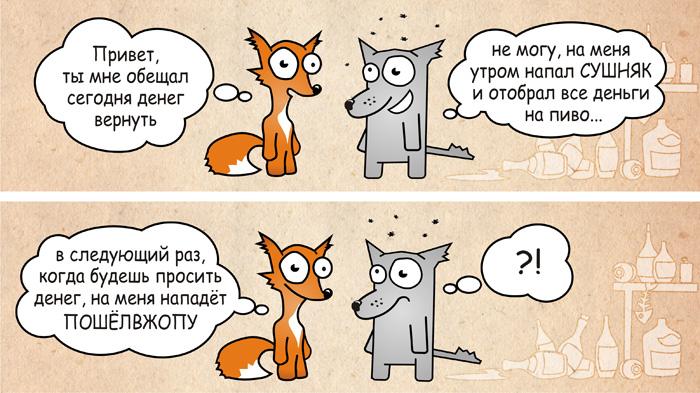 http://pics.livejournal.com/boozzi/pic/00045pra